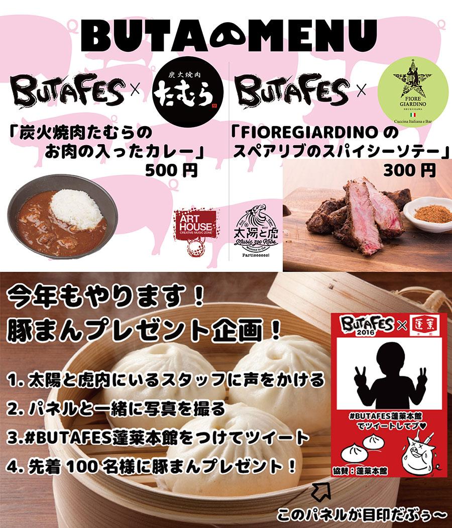 food_hp